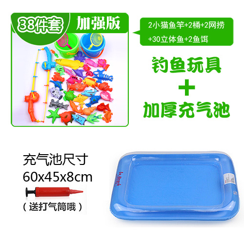 Usd puzzle children 39 s water play magnetic fishing for Magnet fishing tips