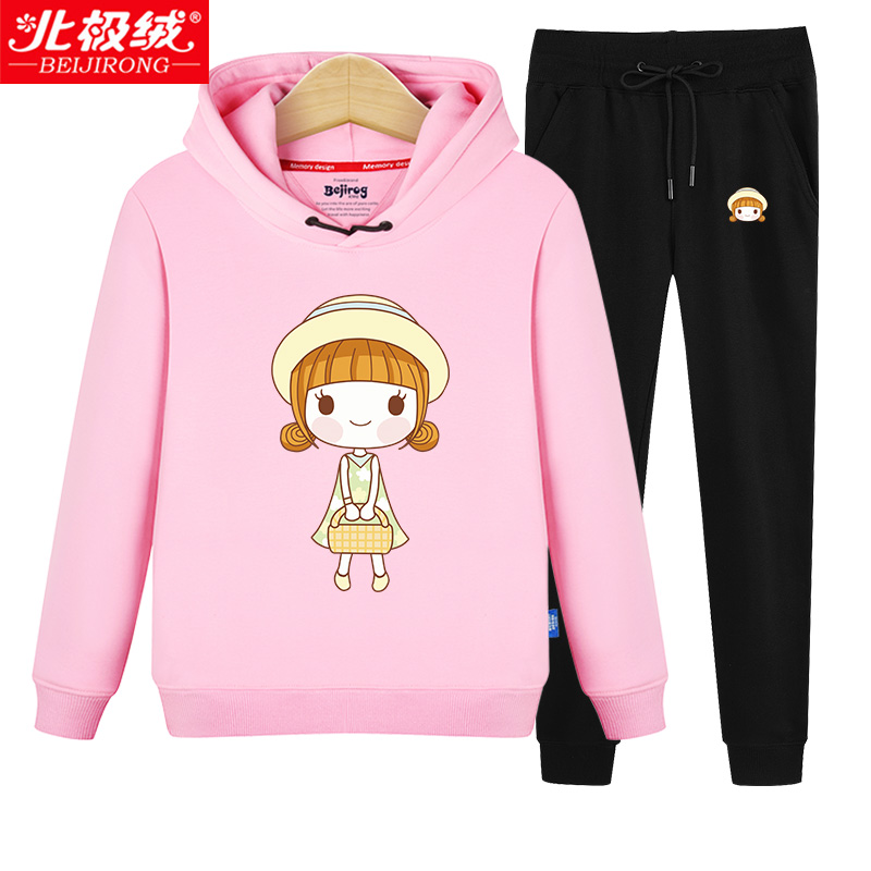Usd Female Big Boy Spring And Autumn Sports Suit 2018 New Girl Korean Version Of Fashion