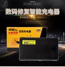 Зеленый может электрический автомобиль электрический бутылка автомобильное зарядное устройство техника 36V48V60V64V72V80V96V12AH20AH30AH бесплатная доставка