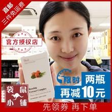 Кенгуру небольшой магазин австралия покупка товаров Unichi роуз фрукты сущность VC капсула беление таблетка проясняться коллаген белок жидкость