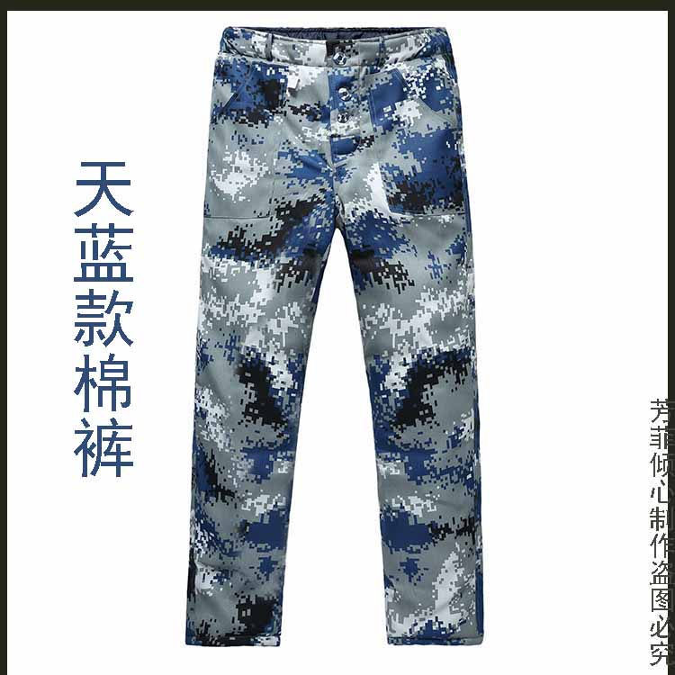 Usd Winter Plus Thick Cotton Trousers Camouflage