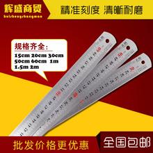 Толстая сталь доска правитель правитель нержавеющей стали выпрямленные правитель 15/20/30/50/60cm/1/1.5/2/2.5/3 метр