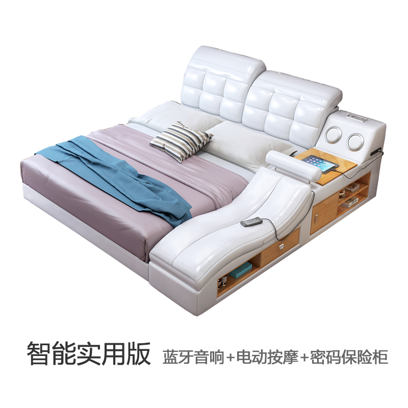 Usd Massage Leather Bed Tatami Bed Modern Minimalist Bed 1 8 M Multifunction Marriage