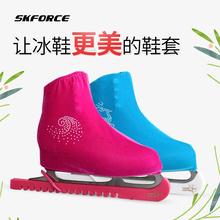 Цвет корейское волокно обувной настроение ледовые коньки обувной цветчный нож обувной настроение скольжение коньки крышка коньки куртка