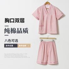 Хлопок женские модели пот пар одежда полноценный хлопок любители домой одежда корейский двойной печать ванна одежда костюм