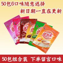 Счастливый это мужчина отлично konami молочный чай мешок 50 пакет 6 вкус необязательный оригинал скорость растворить жемчужина молочный чай порошок молочный чай сырье