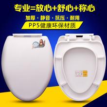 Общий туалет крышка сгущаться pp доска мелкий крышка спуск немой U тип V тип O тип сбор винограда туалет сиденье затем крышка быстрое освобождение