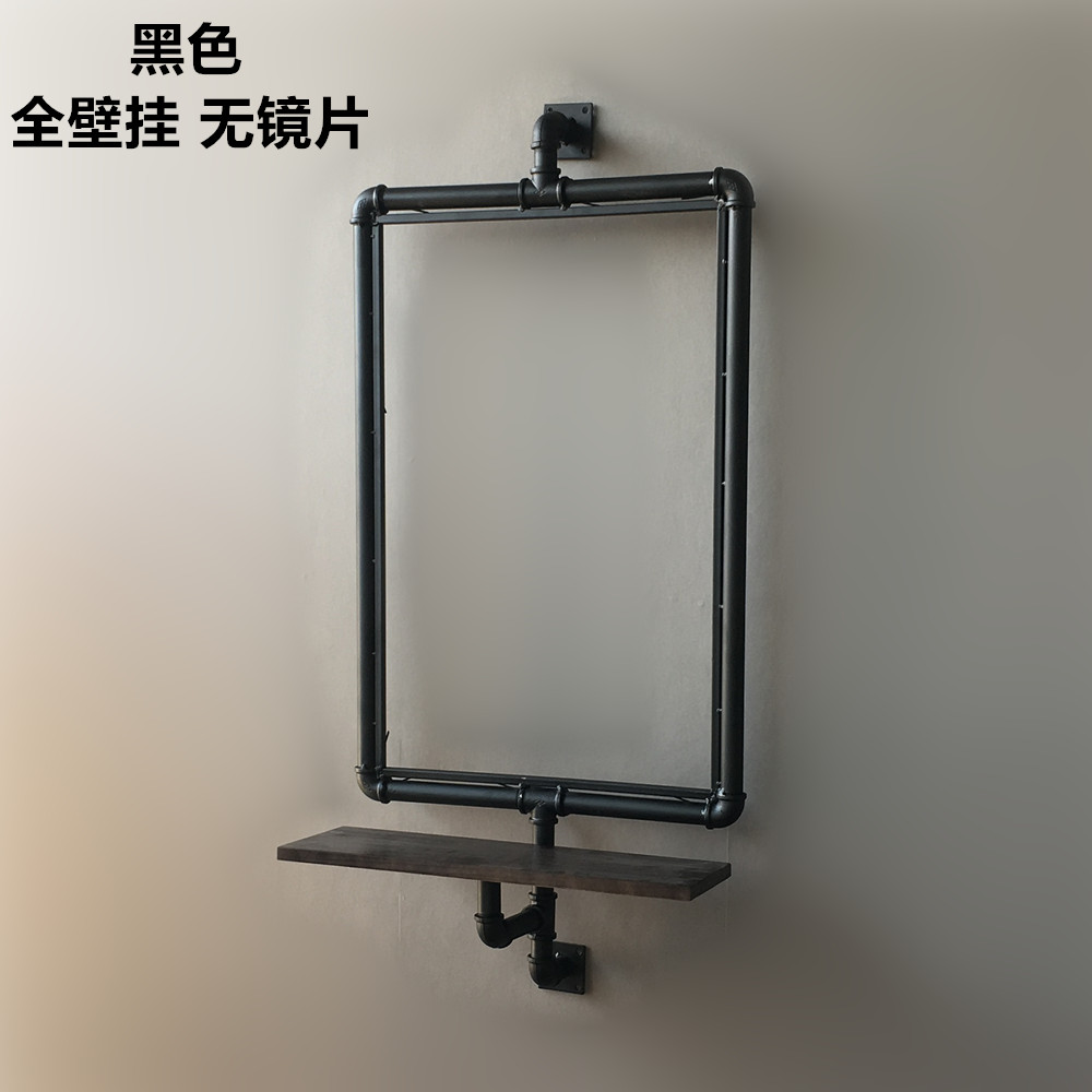 Usd american vintage industrial barbershop water for Wall table with mirror