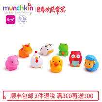 (new) United States Munchkin Mackenzie full fun health farm animals water Spray bath Toys 8 Pack