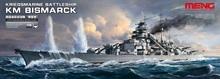 Плесень строить мир MENG PS003 1/700 германия военно-морской флот Для того, чтобы служить этот пшеница война строка военный корабль жевательная резинка продвижение филиал цвет