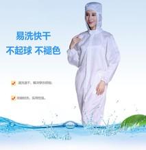 Антистатический одежда сиамский закрытый пыленепроницаемый одежда окраска распылением работа одежда закрытый защищать одежда закрытый нет пыль одежда чистый чистый одежда