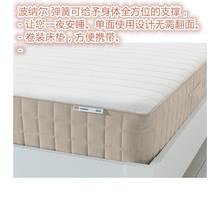 Избежать покупка товаров плата ikea покупка подлинные хохотать этот река лошуй весна матрас , один двуспальная кровать подушка