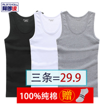 Men's vest cotton sport breathable loose T-Shirt hurdle slim type style male youth fitness cotton Sleeveless