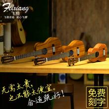 Feixiang летать особенно керри в новичок студент взрослых женщин дети гитара начиная черный грамм корея корея