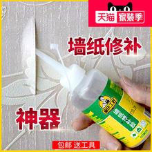 Император клан работа ремесленник обои ремонт клей клейкий рис клей избежать настроить охрана окружающей среды паста стена бумага мощный клей барабан пакет подниматься край специальный