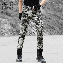 967e31a3e9d52d Archon male spring and autumn trousers slim fit tactical military camo pants  multi-pocket pants