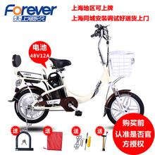 Постоянный электромобиль литиевые батареи, зарядки мощность электромобиль 16 дюймовый 48v12a для взрослых поколение шаг электрический велосипед электрический один автомобиль