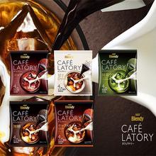 5 мешок сочетание -20 часть наряд ! бесплатная доставка иморт из японии AGF сконцентрировать жидкость лед кофе разведение напитки 4 месяцы *5