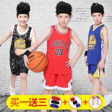 Лето движение ребенок баскетбол костюм мальчиков девочки детский сад ученик ребенок ребенок ребенок заправила наряд