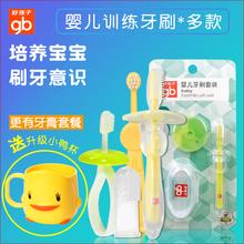 Хорошо дети ребенок зубная щетка 0-1-2-3 детей в возрасте обучение молочный зуб щетка ребенок младенец силикагель мягкий шерсть ручная палец