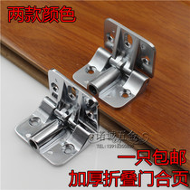 Thickened Adjustable Torque Limit Of The Hinge 90 180 Degrees Positioning Folding Door