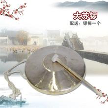 Дерево лес музыкальные инструменты 30cm провинция сучжоу гонг тигр звук гонг бас гонг открыто дорога гонг медь гонг барабан музыкальные инструменты три предложение половина реквизит популярность