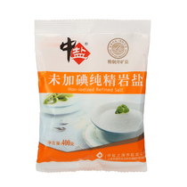 Salt not iodized pure refined rock salt 400g table salt without iodide salt to taste the new and old package alternate oil rice vinegar sauce