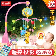 Новорожденных ребенок кровать 0-1 лет ребенок игрушка 3-6-12 месяцы музыка вращение прикроватный колокол кровать вешать погремушки