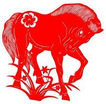 """Гуйчжоу рассада гонка вырезать из бумаги """" лошадь """" ремесла статья / подарок / оригами / искусство"""