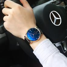 Правда, пояс модный и стильный наручные часы мужской движение тонкий студент водонепроницаемый мужские часы корейский кварц простой запястье стол