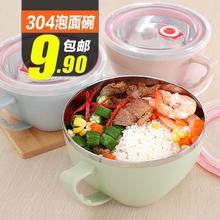 304 нержавеющей стали пузырь чаша чашка творческий домой крышка метр работа японский суп чаша пузырь поверхность посуда
