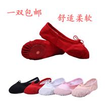 Ребенок для взрослых кошачий обувной балет обувной танец обувной мягкое дно практика гонг обувной девочки младенец женский гимнастика форма тело обувной