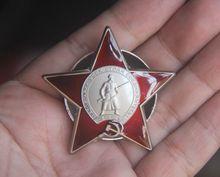 Бесплатная доставка бизнес деловое издание провинция сучжоу присоединиться красная звезда медаль два война россия охрана страна знак карта определённый сделать школа эмблема металл