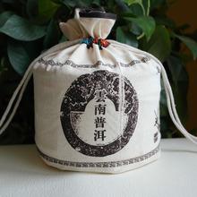 Генерал Er пирог чай звезда упаковка мешок мешок льняная ткань мешок лен чай мешок 357 грамм семь сын пирог чай чай мешок