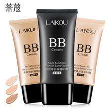 Сорняки кардамон BB мороз естественный макияж укрыватель сильный увлажняющий белый контроля уровня масла изоляция тоннальник составить не от составить составить статья