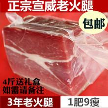 Бесплатная доставка юньнань земля специальный свойство еда объявлять престиж сельское хозяйство домой высушенный низкий смазка земля свинья копчёный/декабрь мясо бесхарактерный пожар нога 500g