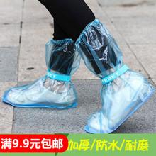 На открытом воздухе путешествие анти скольжение сапоги крышка мужской и женщины пригодный для носки уплотнённый водостойкий высокий сапоги крышка