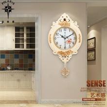 Полярная звезда континентальный часы творческий настенные часы качели мода личность вешать стол ретро немой гостиная часы кварц колокол
