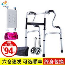 Элегантный мораль помогите силовой привод старики утолщённый алюминиевый сплав инвалид болезнь человек ноги костыль хорошо идти помощь устройство пожилой помогите устройство