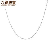 Шесть благословение ювелирные изделия Pt950 платина ожерелье женский белый ким ман звезда ожерелье оценка A03TBPN0005