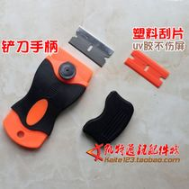 Blade from the best taobao agent yoycart com