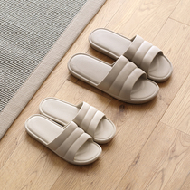 Lazy corner summer couple home Slippers summer simple stripe soft bottom non-slip bathroom men and women Slippers 65606