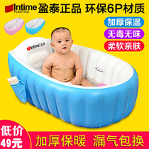Tub from the best taobao agent yoycart.com