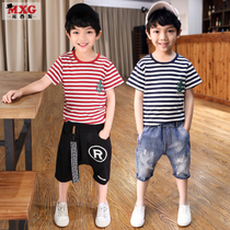 Meters West fruit children's summer dress 2018 new boys t-Shirt Short Sleeve bottoming shirt pure cotton T-Shirt tops tide kids