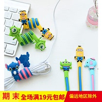 Japan and South Korea Cute Cartoon Hub universal data cable winder button type Earphone storage organizer new product spike