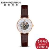 Ювелирные изделия и часы, Наручные часы, Часы Armani