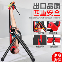 Home Handstand Machine Feet Set Interior Upside Down Artifact Stretching  Machine Fitness Equipment Hung Upside Down