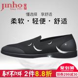 Обувь и сумки, Мужская обувь, Холст обувь