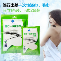 Super Absorbent Fast dry towel set travel artifact travel Outdoor Products Disposable hair quick dry towel