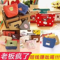 South Korea creative ladies canvas Cute Cartoon coin purse key bag small wallet coin bag for promotional specials